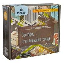 Конструктор PINLAB 203 Светофор, Огни большого города - Pinlab