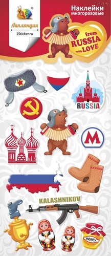 Набор наклеек Россия 2 70*160 - Липляндия