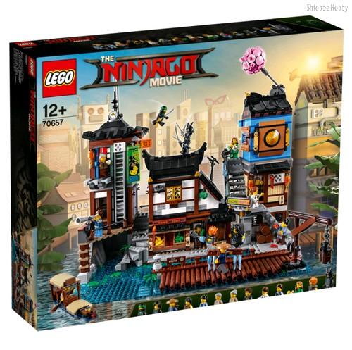 Конструктор Ninjago Порт НИНДЗЯГО Сити - Lego