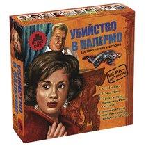 Настольная игра НОВЫЙ ФОРМАТ 80479 Убийство в Палермо - Новый формат