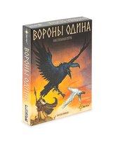 Настольная игра ЭВРИКУС BG-17027 Вороны Одина - Эврикус