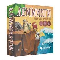 Настольная игра ЭКОНОМИКУС Э011 Лемминги (2-е изд.) - Экономикус