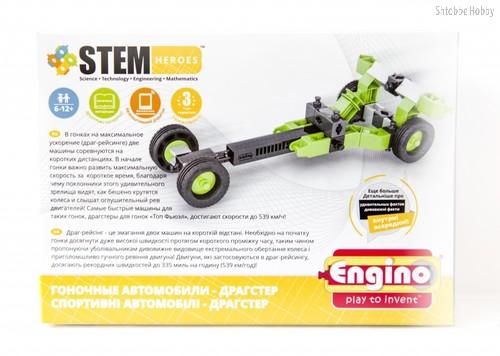 """Конструктор """"STEM HEROES. Скоростные механизмы: Драгстер"""" - Engino"""