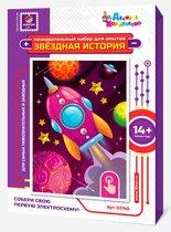 Конструктор ДЕСЯТОЕ КОРОЛЕВСТВО 3746 Звездная история. Ракета