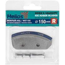 Ножи для ледобура Helios 150R полукруглые, мокрый лед, правое вращение NLH-150R.ML - Тонар