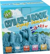 Песок ИННОВАЦИИ ДЛЯ ДЕТЕЙ 850 голубой 2,5 кг - Инновации Для Детей