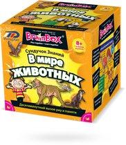 Сундучок знаний 90702 В мире животных - BrainBox