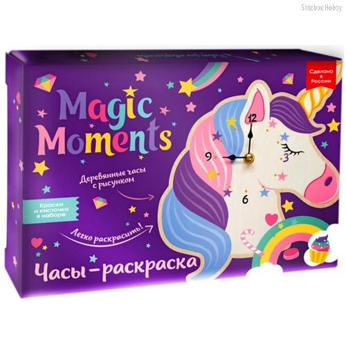 Набор для творчества MAGIC MOMENTS CL-3 часы единорог - Magic Moments