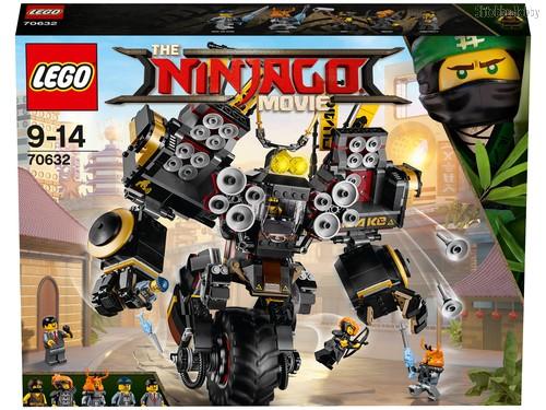 Конструктор LEGO 70632 Ninjago Робот землетрясений - Lego