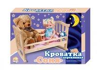 Набор кукольной мебели ДЕСЯТОЕ КОРОЛЕВСТВО 01159 Кроватка Соня - Десятое королевство