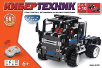 Конструктор CYBER TOY 6509 CyberTechnic 3 в 1 561 детали - Cyber Toy