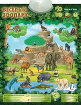 Электронный звуковой плакат ЗНАТОК PL-06-ZOO Весёлый зоопарк - Знаток