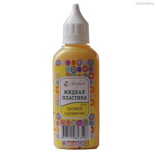Жидкая пластика ARTIFACT 751-33-02 Луговой одуванчик - Artifact