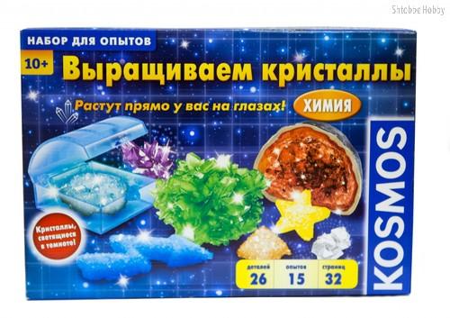 Набор Выращиваем кристаллы - Kosmos