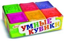ВЕСНА В1729 Умные кубики (игрушка пластмассовая) - Весна