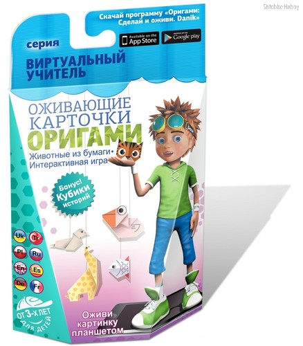 Интерактивное пособие DANIK 11431 Оригами - DANIK