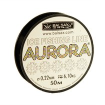 Леска Balsax Aurora Box 50м 0,22 (6,1кг) - Balsax