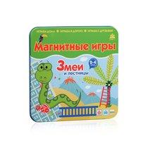 Магнитная игра БУМБАРАМ IM-1003 Змеи и лестницы - Бумбарам