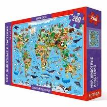 Пазл ГЕОДОМ 2265 Мир-животные и растения