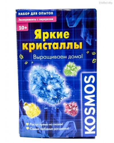 Набор Яркие кристаллы: Выращиваем дома - Kosmos