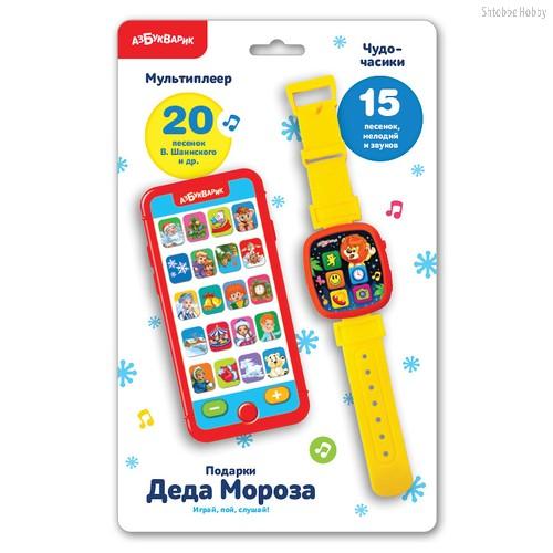 Игровой набор АЗБУКВАРИК 2169 подарки Деда Мороза - Азбукварик
