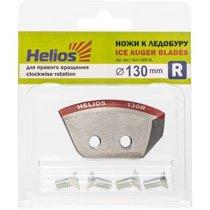 Ножи для ледобура Helios 130R полукруглые, правое вращение NLH-130R.SL - Тонар