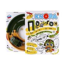 Игровой набор KNOPA 86204 Полигон 2,5 м с машинками - Knopa
