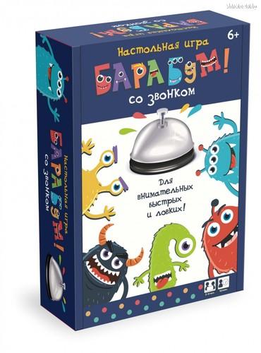 Настольная игра ORIGAMI 5449 БаРаБум со звонком - Origami