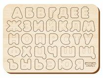 Рамка-вкладыш Изучаем буквы и алфавит 1 - WOODLAND