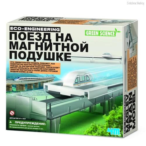 Набор Поезд на магнитной подушке - 4M
