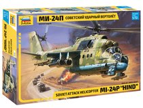 Сборная модель ZVEZDA 7315 Советский вертолет Ми-24П - Zvezda