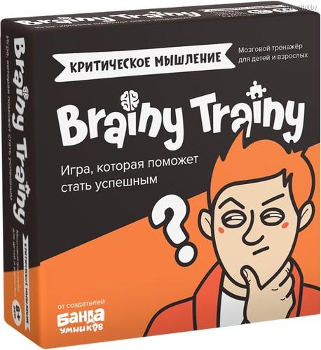 Игра-головоломка BRAINY TRAINY УМ546 Критическое мышление - Банда умников