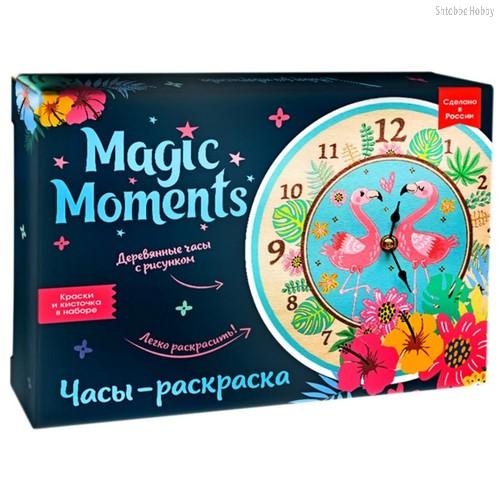 Набор для творчества MAGIC MOMENTS CL-1 часы фламинго - Magic Moments