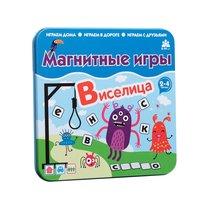 Магнитная игра БУМБАРАМ IM-1012 Виселица - Бумбарам