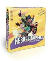 Настольная игра БУМАЖНЫЕ СТРЕЛЫ БС-02 Незабываемые - Бумажные Стрелы