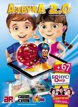 Книга DEVAR 00-00001352 Азбука 2.0 - Devar Kids