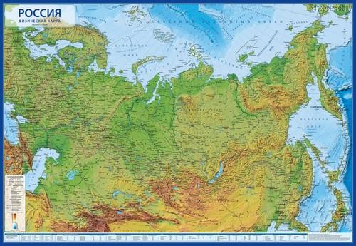 Карта GLOBEN КН054 Россия Физическая 1:7,5 - Globen
