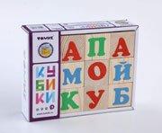 "Кубики ТОМИК 1111-1 ""Алфавит"" русский 12 шт. - Томик"