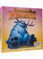 Настольная игра GAGA GAMES GG126 Чудища - GaGaGames