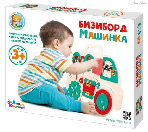Бизиборд ДЕСЯТОЕ КОРОЛЕВСТВО 02102 Машинка - Десятое королевство