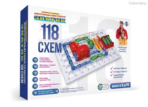 Конструктор ЗНАТОК ZP-70820 118 схем - Знаток