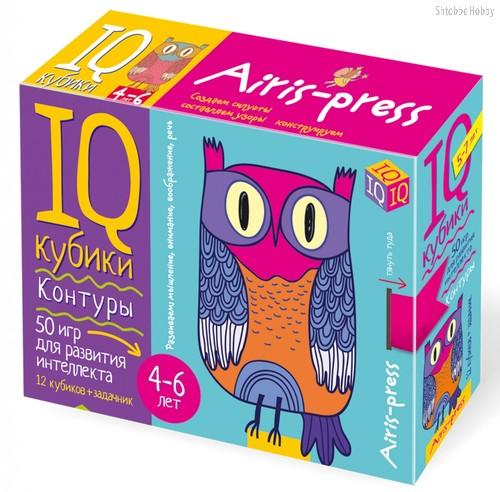 Кубики Контуры. 50 игр для развития интеллекта - Айрис-Пресс
