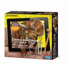 Набор 4M 00-07003 Оживи динозавра. ДНК Трицераптоса - 4M