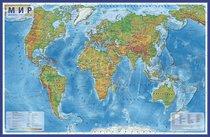 Карта GLOBEN КН039 Мир Физический 1:29 - Globen