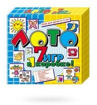 Набор 00042 Лото 7 игр в 1 коробке (большое) - Десятое королевство