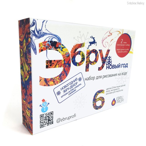 Набор для творчества EBRU PROFI 01005 Эбру Новый год - Ebru Profi