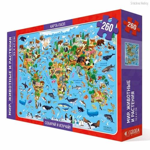 Пазл ГЕОДОМ 2265 Мир-животные и растения - Геодом