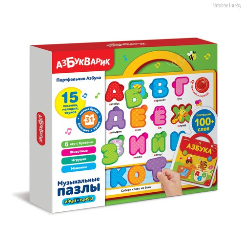 Игрушка АЗБУКВАРИК 2751 пазл-портфельчик азбука - Азбукварик