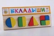 """Рамка-вкладыш """"Геометрия Большая"""" - Томик"""