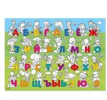 Раскраска-плакат ГЕОДОМ 5723 Алфавит, для малышей - Геодом